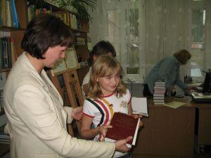 20090119 biblioteka2