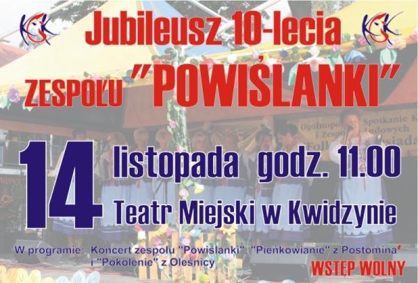 20091109 10-lat plakat