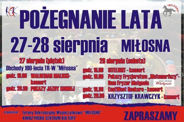 l20100820 lato