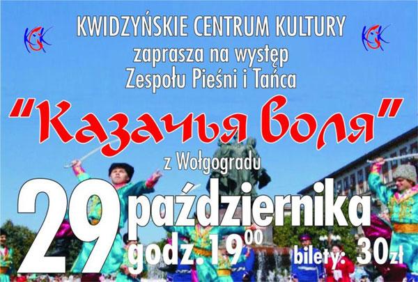 20101022 kozacy