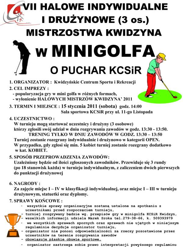 20110101 golf2 f2
