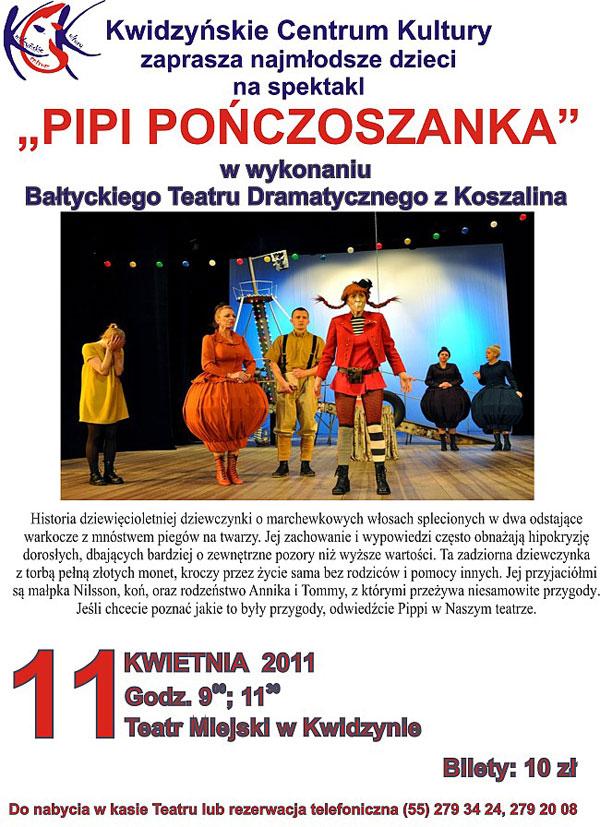 20110324 pipi