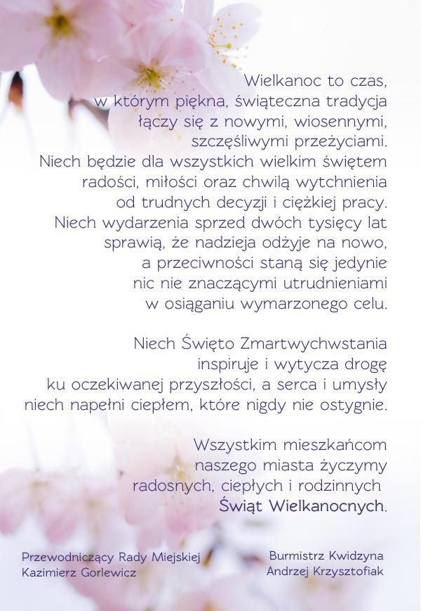 20110421 zyczenia