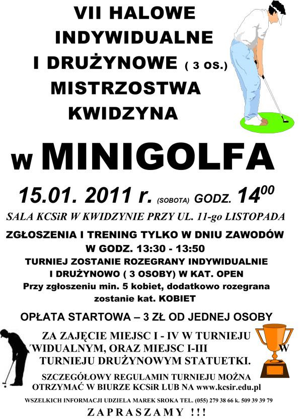 20120103 golf1