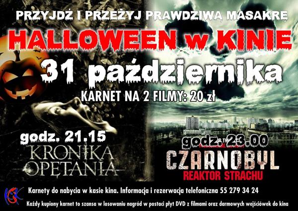 20121009 Halloween