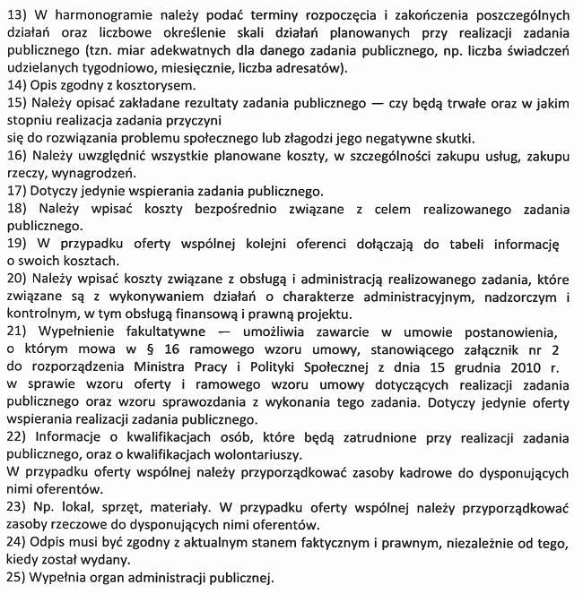 20 07 2015 ogloszenie10