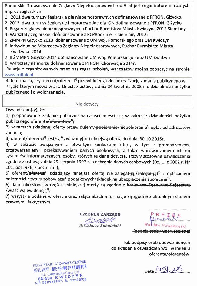 20 07 2015 ogloszenie8