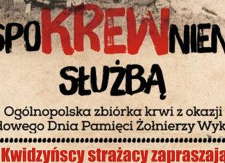 28 02 2017 krew1