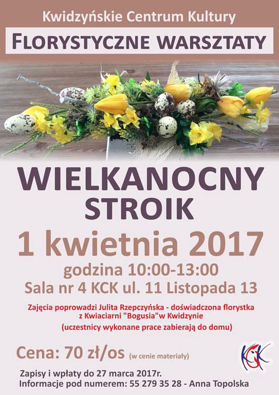 13 03 2017 stroik2