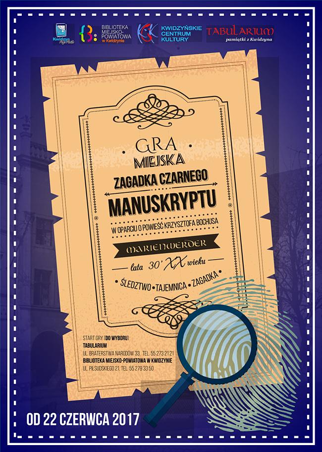 16 06 2017 manuskrypt2