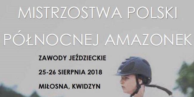 31 07 2018 amazonki