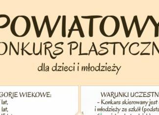 27 09 2018 konkurs plastyczny