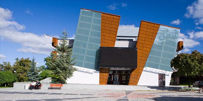 Kino Teatr Kwidzyn