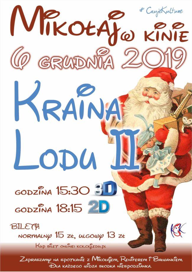 """Plakat wydarzenia """"Mikołaj w kinie"""""""