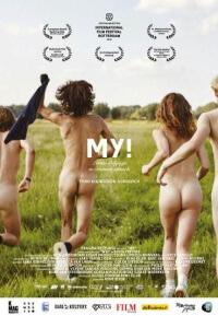"Plakat filmu ""My"""
